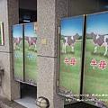 日月山景休閒農場 (142)