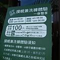 立川魚場 (3)