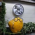 立川魚場 (32)