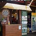立川魚場 (5)