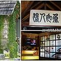 立川魚場 (9)