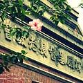 柳原教堂 (75)