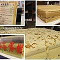 中山路鼎泰興水蒸蛋糕 (08)