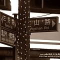 中山路鼎泰興水蒸蛋糕 (6)