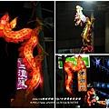 台灣燈會中山路千里龍廊 (07)