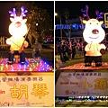 台灣燈會戲曲燈區 (012)