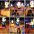 台灣燈會戲曲燈區 (013)