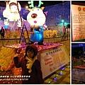 台灣燈會戲曲燈區 (014)