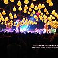 台灣燈會主燈區 (53)