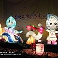 南投集集燈會235 (60)