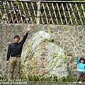 淡水和平公園一滴水紀念館 (15)