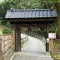 淡水和平公園一滴水紀念館 (13)
