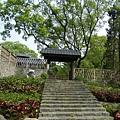 淡水和平公園一滴水紀念館 (18)