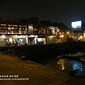 淡水榕堤河岸老街 (135)