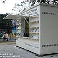 淡水榕堤河岸老街 (20)
