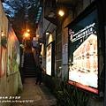 淡水榕堤河岸老街 (82)