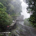 北投滿來溫泉拉麵&地熱谷 (30)
