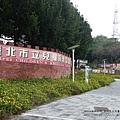 台北市立兒童育樂中心 (1)