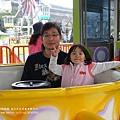 台北市立兒童育樂中心 (12)