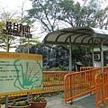 台北市立兒童育樂中心 (21)