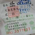 台北市立兒童育樂中心 (60)