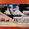 台北市立兒童育樂中心 (85)