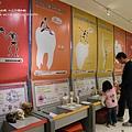 十三行博物館 (14)