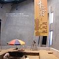 十三行博物館 (19)