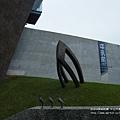 十三行博物館 (3)