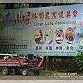 鹿谷麒麟潭 (15)