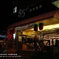 韓味煮藝中科店 (4)