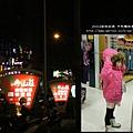 韓味煮藝中科店 (11)