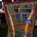 韓味煮藝中科店 (14)