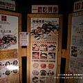 韓味煮藝中科店 (15)