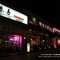 韓味煮藝中科店 (18)