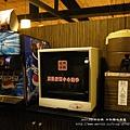 韓味煮藝中科店 (27)