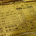 韓味煮藝中科店 (88)