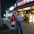 韓味煮藝中科店 (100)