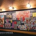 國立台灣歷史博物館 (9)