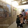 國立台灣歷史博物館 (21)