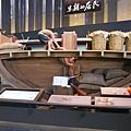 國立台灣歷史博物館 (24)