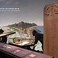 國立台灣歷史博物館 (30)