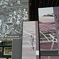 國立台灣歷史博物館 (36)