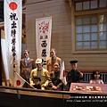 國立台灣歷史博物館 (40)