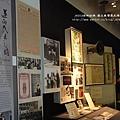 國立台灣歷史博物館 (47)