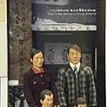 國立台灣歷史博物館 (50)