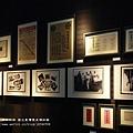 國立台灣歷史博物館 (52)