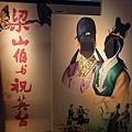 國立台灣歷史博物館 (54)