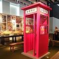 國立台灣歷史博物館 (61)