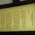 福興穀倉 (41)